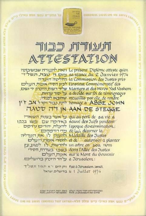 Getuigschrift van Yad Vashem